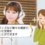 音楽療法カウンセラー資格
