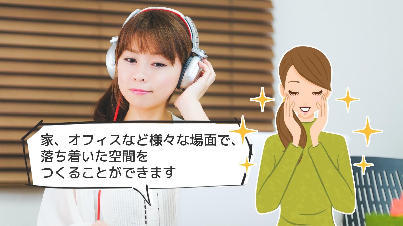「音楽療法カウンセラー資格」のアイキャッチ画像