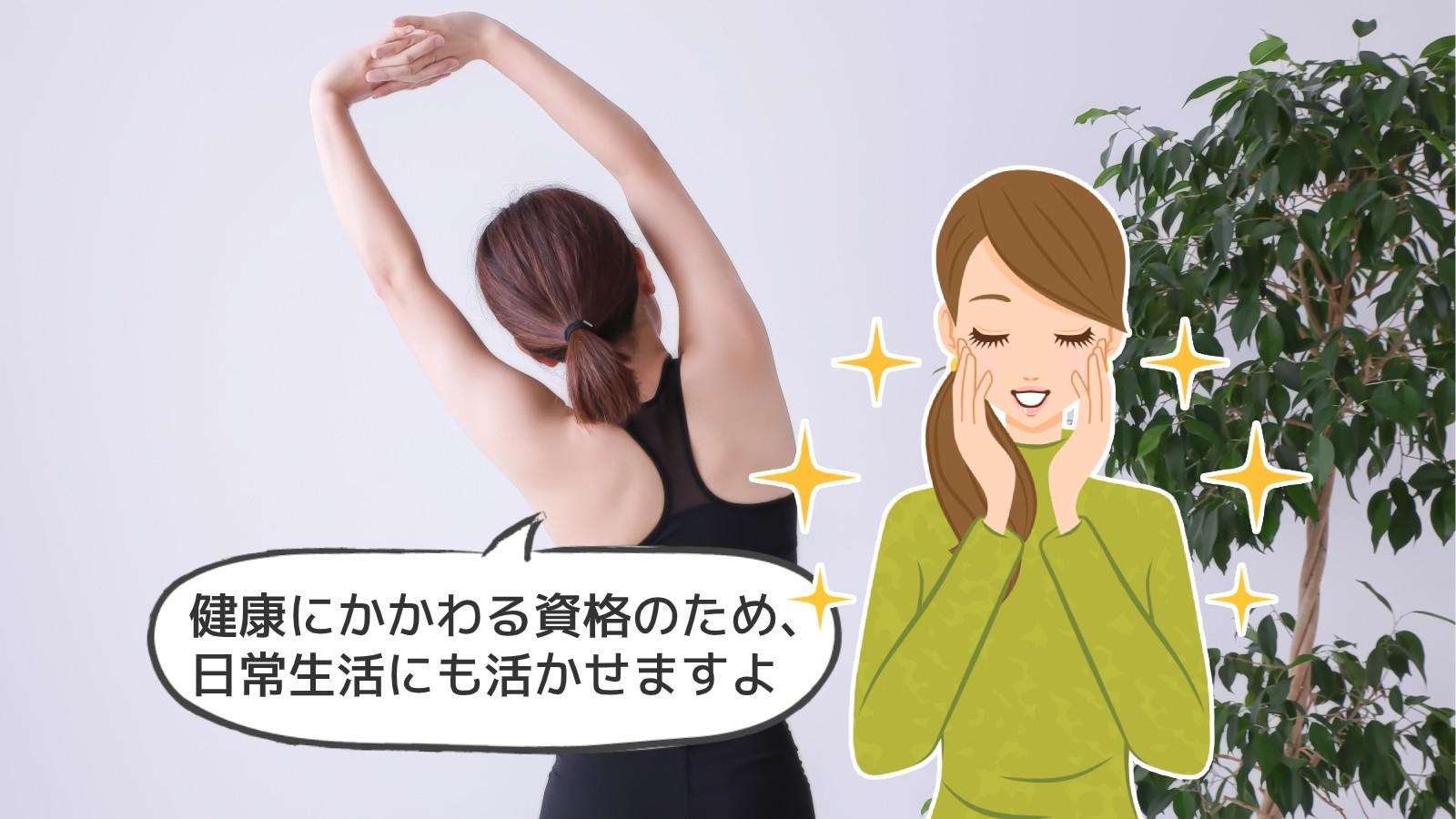 「姿勢資格」のアイキャッチ画像